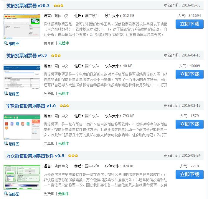 中国勾女地图_为什么要学习爬虫 · 网络爬虫教程